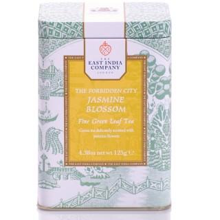 Win pretty tin of Jasmine Tea