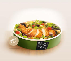 Zinger salad